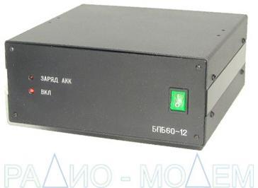 Блок питания  постоянного тока БПБ 60-12 220/12Вольт