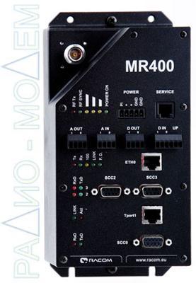 Радиомодем  RACOM MR400